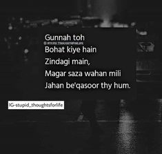 Sad Girl Quotes, Maya Quotes, Crazy Quotes, Heart Quotes, Hindi Quotes, Islamic Quotes, True Quotes, Best Quotes Wallpapers, Gulzar Quotes