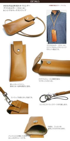 【栃木オイルレザー】グラスホルダー(S)【眼鏡ケース】 Leather Wallet Pattern, Handmade Leather Wallet, Leather Card Wallet, Leather Pouch, Leather Accessories, Leather Jewelry, Leather Craft, Leather Glasses Case, Leather Pencil Case