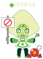 """""""Don't touch that! You clods don't know what you're doing!"""" (`・/д\・) Peridot (c) Rebecca Sugar Don't Touch That! Chibi Steven Universe, Dont Touch, Itachi, Deviantart, Cartoon, Comics, Artist, Anime, Fictional Characters"""