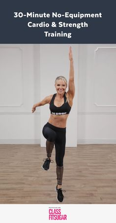 """The most important factor for improving cardiorespiratory fitness (cardio or CR) is the intensity of the workout. Changes in CR fitness are directly related to how """"hard"""" an aerobic exercise is performed. Cardio Training, Strength Training, Strength Workout, Weight Training, Video Sport, Conditioning Workouts, 30 Minute Workout, Weight Lifting, Weight Loss"""