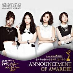 2015 Korean Popular Culture and Arts Awards / Oct 29th 2015 대중문화예술상 10월 29일!!#대중문화예술상 #문화체육관광부장관표창 수상자! 가수 #걸스데이 ▶KOCCA ▶2015 대중문화예술상 ▶대한민국 대중문화예술상 ▶2015 Korean Popular Culture and Arts Awards