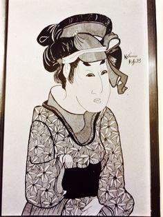 Japanese lady 1973