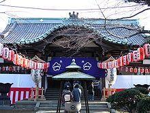 Tokyo asian massage