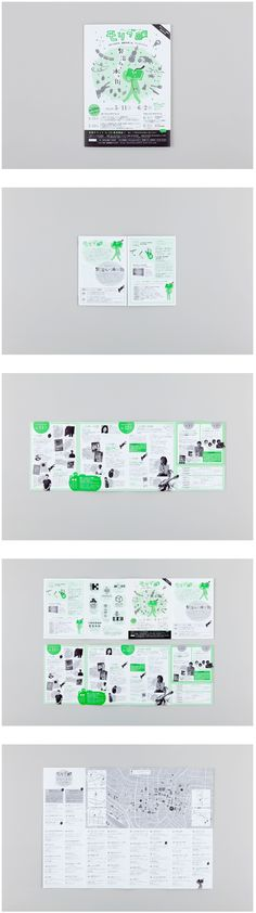 モリブロ2013パンフレット   homesickdesign Print Layout, Layout Design, Print Design, Design Editorial, Editorial Layout, Japanese Graphic Design, Book Layout, Advertising Design, Book Design