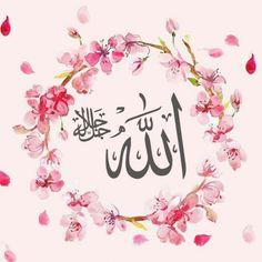 Asmaul husna Aj-Jameel (the Most Beautiful) Quran Wallpaper, Islamic Quotes Wallpaper, Planets Wallpaper, Galaxy Wallpaper, Canvas Art Projects, Islamic Posters, Beautiful Islamic Quotes, Arabic Calligraphy Art, Islamic Gifts