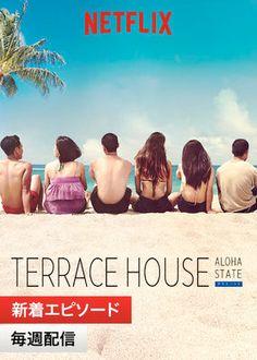 """Assista a """"Terrace House: Aloha State"""" na Netflix"""