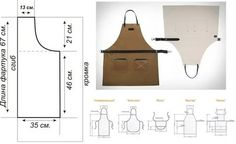 Diy Box, Shoe Box, Leather Tooling, Diy And Crafts, Apron, Sewing Patterns, Deco, Simple, Projects
