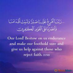 Ameen 👐