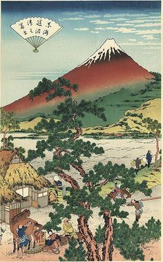 "View of Mt. Fuji by Hokusai -- in a vertical and larger format (23 x 14 inches) than the ""36 Views of Mt. Fuji"" horizontal format."