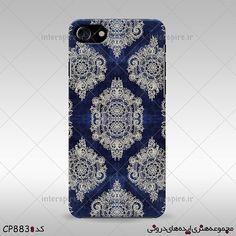 خرید کاور گوشی iPhone 7 - آیفون 7 کد CP883