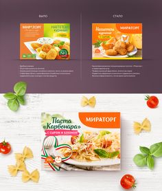 © BRANDEXPERT Freedom Island. Packaging, foodstyling for Miratorg.  Rebranding.