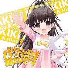10 Awesome Anime images | I love anime, Anime art, Art of