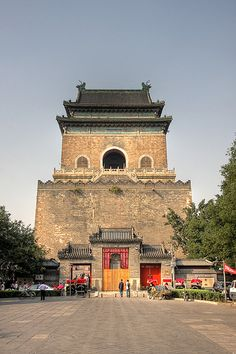 Bell Tower, Beijing, China - When I was here they still had traditional drum ceremonies