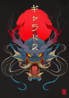 Artwork from the Pokemon universe. Japanese Artwork, Japanese Tattoo Art, Pokemon Tattoo, Pokemon Fan Art, Samurai Artwork, Japon Illustration, Pokemon Pictures, Geek Art, Japan Art