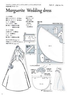 Find This Pin And More On Munecas Marguerite Wedding Dress Pattern