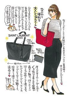 A4が入るサイズのバッグ。シティリビングwebは、オフィスで働く女性のための情報紙「シティリビング」の公式サイトです。東京で働く女性向けのコンテンツを多数ご紹介しています。