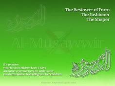TOP ISLAMIC WALLPAPERS: 99-NAME OF ALLAH