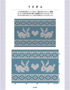 手芸アイデアシリーズ第一弾!棒針のメリヤス編みの編み込み模様の図案集です。現在、たくさんの編み物の本が販売されている中、編み物ファンの方にとっては編み込み模様のパターン集があれば、応用しやすく活用して頂けるのではという思いからこの本を作りました。【商用利用について】※本書の図案自体は、著作権を放棄し...