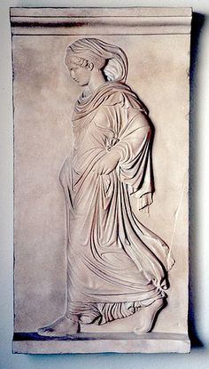 """Gradiva (Latin, """"The one who walks""""). Is a neo-Attic Roman bas-relief in the manner of Greek works of the fourth century BCE, of a robed woman who lifts the hems of her skirts to stride forward. The relief is in the Vatican Museums.[1] This sculpture was the basis for the 1903 novel of the same name by German writer Wilhelm Jensen."""