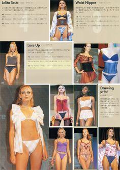 Superbrand Japon Janv 2002