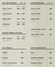 little nap coffee stand menu
