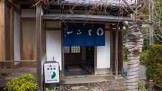 Ryoanji Yudofu Restaurant, Ryoanji Zen Temple, Kyoto, Japan