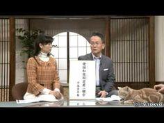 【画像】テレ東のこの番組、ちょっと自由度高すぎないかwwwwww - DEsign1デザイン制作あかうんと