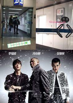Dalam sebuah momen, Chanyeol tampak diam terpaku melihat sosok yang tidak asing, ia adalah Kris, mantan member EXO.