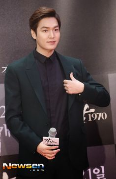 "Lee Min Ho - ""Gangnam Blues"" Red Carpet and Showcase in Incheon - 18.01.2015"