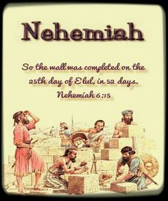 rosh hashanah government holiday