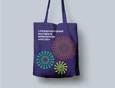"""International Festival of Fireworks """"Rostech""""   II Международный Фестиваль Фейерверков """"Ростех"""""""
