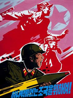 North Korean Propaganda Posters - ABC News Communist Propaganda, Propaganda Art, Life In North Korea, Socialist Realism, Political Posters, Korean Art, European History, China, Coat Of Arms
