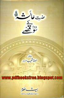10 Best Gandi Gali images | Free pdf books, Novels, Urdu novels