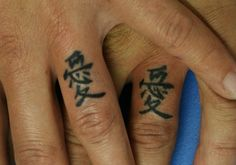 The Meaningful Kanji Tattoo Design: Small Kanji Tattoo Designs On Finger ~ Tattoo Design Inspiration