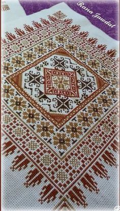 This Pin was discovered by rab Hand Embroidery Videos, Embroidery Sampler, Hardanger Embroidery, Cross Stitch Embroidery, Embroidery Patterns, Sewing Patterns, Cross Stitch Borders, Cross Stitch Designs, Cross Stitch Patterns