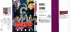 Manga cover.