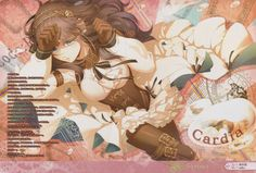 Cardia (Code Realize)
