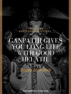May Ganesha gives you long life with good health #HappyBhaiDooj #BhaiDooj2017 #BhaiDooj #ganpatieveryyear