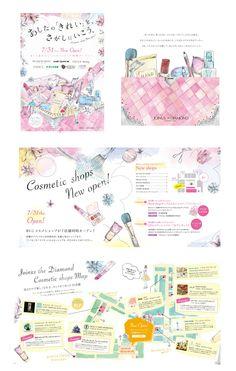 ToshimitsuHaruka WEBSITE Love Design, Layout Design, Brochure Design, Flyer Design, Diamond Cosmetics, Creative Web Design, Cosmetic Shop, Sale Promotion, Web Banner