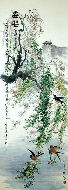 (North Korea) 춘분 of Twenty four Seasons by Gye Seong-nam (1958-  ). 03/20. Korean brush watercolor on paper.