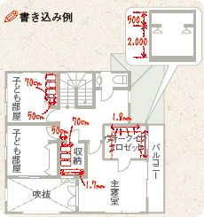 先輩136人の「しまった!ランキング」でわかった、失敗しない間取りのつくり方【SUUMO住まいのお役立ち記事】 House Plans, Presentation, Floor Plans, House Design, Messages, Flooring, How To Plan, Life, Home Decor