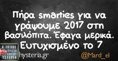 Image in greek funny quotes collection by Irene Let's Have Fun, Color Psychology, Greek Quotes, Sarcastic Humor, English Quotes, True Words, Just For Laughs, Funny Photos, Laugh Out Loud