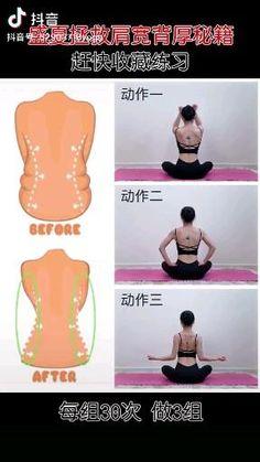 Body Weight Leg Workout, Full Body Gym Workout, Back Fat Workout, Gym Workout Videos, Gym Workout For Beginners, Fitness Workout For Women, Waist Workout, Weight Loss Workout Plan, Sport Fitness