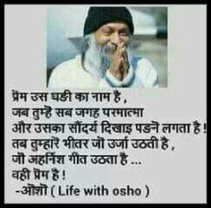 Osho Chankya Quotes Hindi, Lord Krishna, Osho, Reflection, Spirituality, Mindfulness, Thoughts, Sayings, Gold