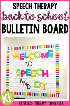 Get your FREE bulletin board letters for you Speech Room! This fun back to school bulletin board is perfect for decorating your room! Print the letters on any color paper you want and post in your speech room! #slpeeps #speechtherapy