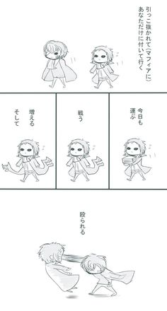 16(ヒロ) (@1_______6) さんの漫画   41作目   ツイコミ(仮)