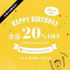 延長!秋セール Web Design, Web Banner Design, Page Design, Birthday Email, Japanese Typography, Commercial Ads, Typography Layout, Japanese Graphic Design, Print Layout