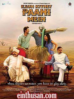 Kaun Kitney Paani Mein Hindi Movie Online - Kunal Kapoor, Radhika Apte, Saurabh Shukla, Gulshan Grover and Kush Gupta. Directed by Nila Madhab Panda. Music by Bishakh-Kanish. 2015[U/A] w.eng.subs