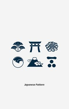 result for symbolic japanese tattoos Small Japanese Tattoo, Japanese Tattoo Symbols, Japanese Symbol, Japanese Logo, Japanese Tattoo Designs, Japanese Sleeve Tattoos, Japanese Prints, Japanese Tattoos For Women, Japanese Quotes