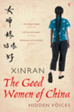 From 1.99 The Good Women Of China: Hidden Voices